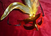 Маска карнавальная венецианская праздничная с перьями. Разные цвета. Розница, опт в Украине.