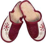 """Тапочки домашние женские кожаные """"Снежинка"""" бежево-красные"""