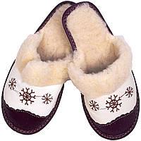 """Тапочки домашние женские кожаные """"Снежинка"""" бежево-бордовые"""