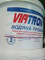 Виатрон-Водяная пробка, ведро 3кг