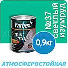 Фарбекс Farbex Краска-Эмаль ПФ-115 Светло-изумрудная №37 2,8кг, фото 2