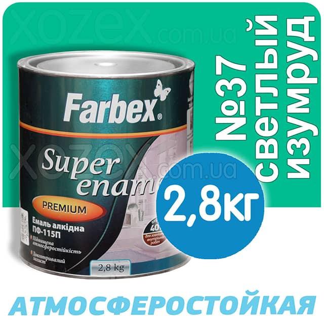 Фарбекс Farbex Краска-Эмаль ПФ-115 Светло-изумрудная №37 2,8кг