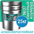 Фарбекс Farbex Краска-Эмаль ПФ-115 Светло-изумрудная №37 2,8кг, фото 3