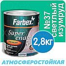Фарбекс Farbex Краска-Эмаль ПФ-115 Светло-изумрудная №37 25кг, фото 3