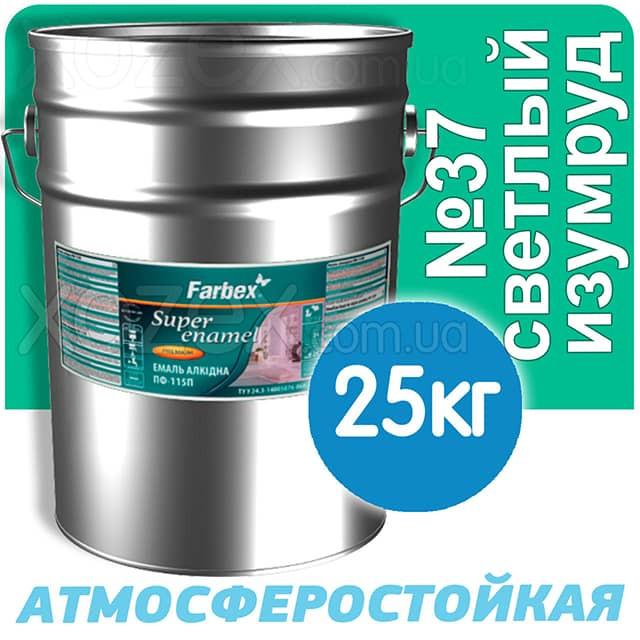 Фарбекс Farbex Краска-Эмаль ПФ-115 Светло-изумрудная №37 25кг