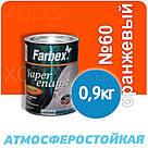 Фарбекс Farbex Краска-Эмаль ПФ-115 Оранжевая №60 2,8кг, фото 2
