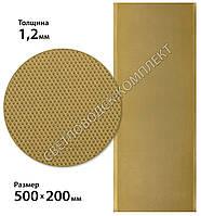 Полиуретан SELECT Mono на тканевой основе, р. 500*200*1,2 мм цв. золото 7060