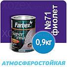 Фарбекс Farbex Фарба Емаль ПФ-115 Фіолетова №71 2,8 кг, фото 2