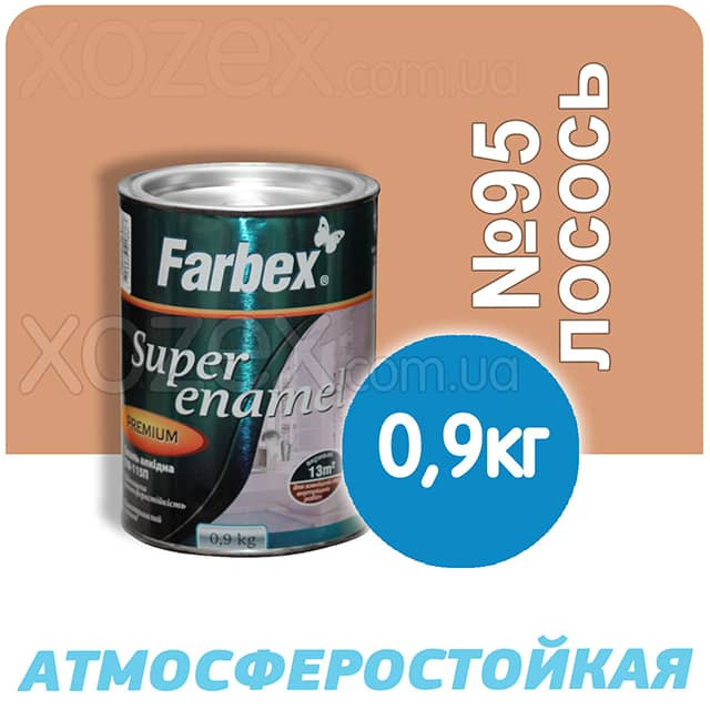 Фарбекс Farbex Краска-Эмаль ПФ-115 Лососевая №95 0,9кг