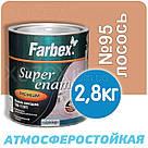 Фарбекс Farbex Краска-Эмаль ПФ-115 Лососевая №95 0,9кг, фото 2