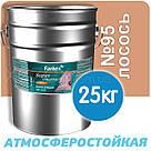 Фарбекс Farbex Краска-Эмаль ПФ-115 Лососевая №95 0,9кг, фото 3
