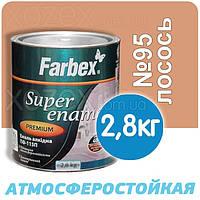 Фарбекс Farbex Краска-Эмаль ПФ-115 Лососевая №95 2,8кг