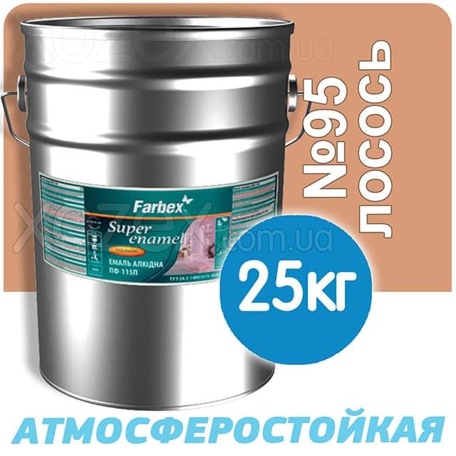 Фарбекс Farbex Фарба Емаль ПФ-115 Лососева №95 25кг