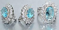 """Набор  """"серьги и кольцо"""",покрытие родием. Камень: белый и голубой циркон. Высота серьги: 2,7 см Ширина: 20 мм"""