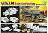 Sd.Kfz.7 8t late Production 1/35 DRAGON 6562, фото 2