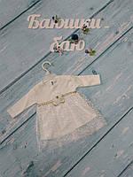 Платье для новорожденного, коттон
