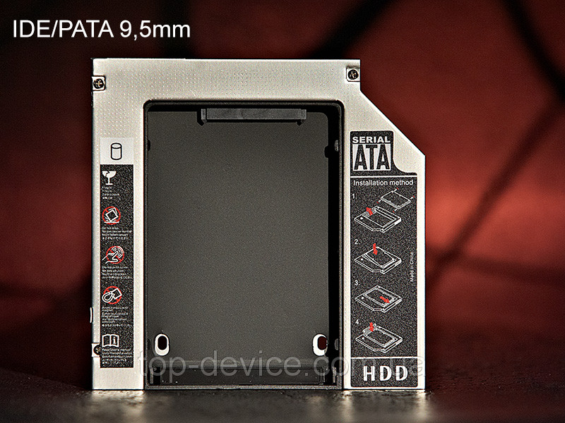 Optibay Оптибей IDE/PATA 9,5mm Universal for CD/ DVD-ROM Optical Bay Second HDD Caddy - Top-Device в Киеве
