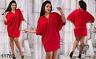 Платье-туника свободного кроя, с поясом в комплекте