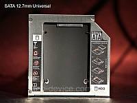 Optibay Оптибей miniSATA - SATA 12.7mm Universal for CD/ DVD-ROM Second HDD Caddy, фото 1