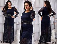 Платье вечернее из гипюра с поясом контрастного цвета в комплекте