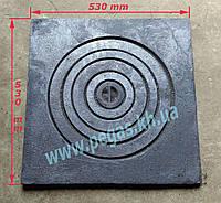 Плита чугунная под казан 530х530 мм