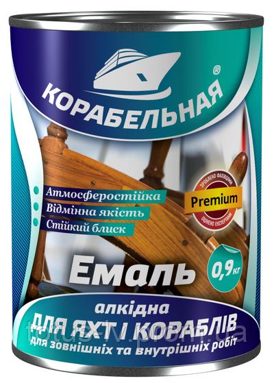 Эмаль алкидная ПФ-167 ТМ «Корабельная» - Интернет-магазин строительных материалов TOTUS в Славянске