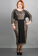 Женское платье больших размеров в 3х цветах  OLS Клоди
