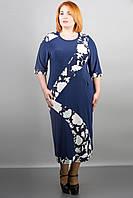 Женское платье больших размеров в 3х цветах OLS Илиада