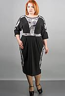 Женское платье больших размеров в 4х цветах OLS Жози