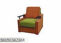 Кресло Микс (Раскладное) ткань 2 категории (70 см), фото 1