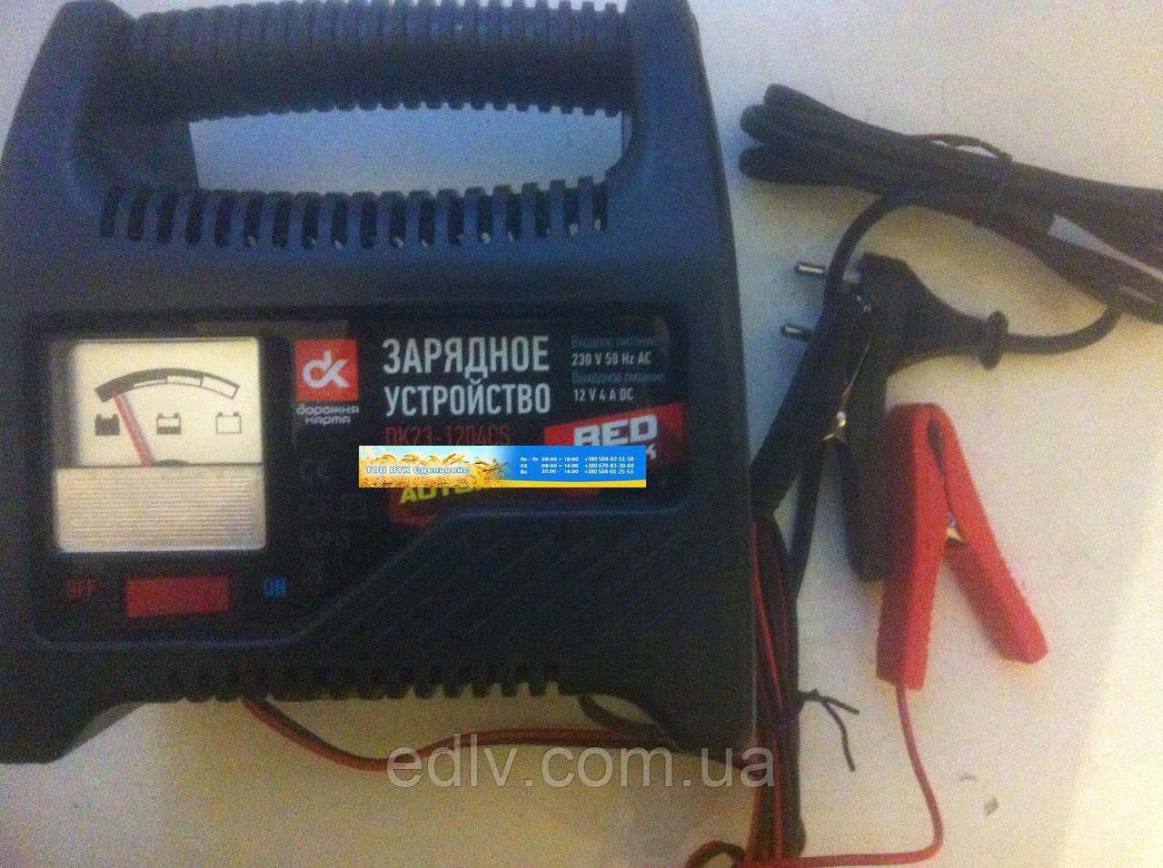 Зарядное устройство, 4Amp 12V, аналоговый индикатор зарядки, <ДК>  DK23-1204CS