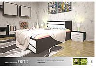 Кровать деревянная Элит -2
