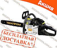Бензопила Техпром TCS-5500 (1ш.+1ц.)