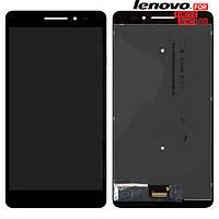 Дисплейный модуль (дисплей + сенсор) для Lenovo Phab Plus PB1-770M LTE, черный, оригинал