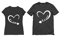 Парные футболки с принтом Я с ним / Я с ней
