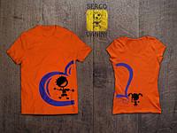 """Парные футболки для двоих """"Частички целого"""""""