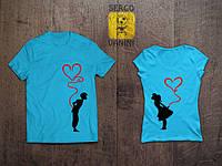 """Парные футболки для двоих с принтом """"Влюбленные"""""""