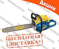 Бензопила Кедр БП-45-3,7