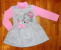 Теплое детское платье для девочки Smile 92/98