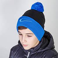 Зимняя теплая шапка с помпоном для мальчика Nike в розницу - Артикул 2844