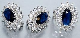 """Набор  """"серьги и кольцо"""",покрытие родием. Камень: белый и синий циркон. Высота серьги: 2,7 см Ширина: 20 мм"""