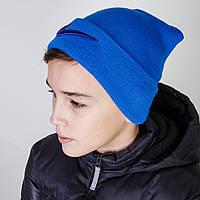Брендовая шапка для мальчика Nike на зиму в розницу - Артикул 2821