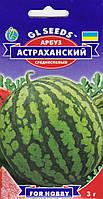 Семена Арбуза Астраханский среднеспелый