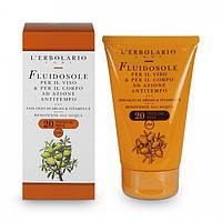 Cолнцезащитное молочко для лица и тела с маслом аргана и витамином Е, SPF-20. L'Erbolario Fluidosole per il vi
