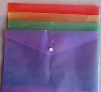 Папки конверт пластиковые на кнопке (A4) для документов ,асорти
