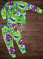 Махровая пижама для детей