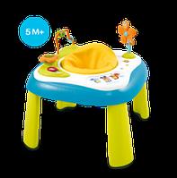 Интерактивный  развивающий столик Smoby Cotoons Голубой