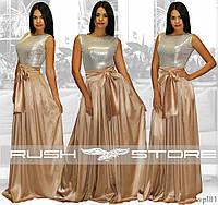 Атласное платье в пол с пайеткаи