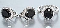 """Набор  """"серьги и кольцо"""",покрытие родием. Камень:белый и чёрный  циркон. Высота серьги: 1,5 см Ширина: 12 мм 17"""