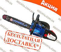 Бензопила Vorskla ПМЗ-52-3,5